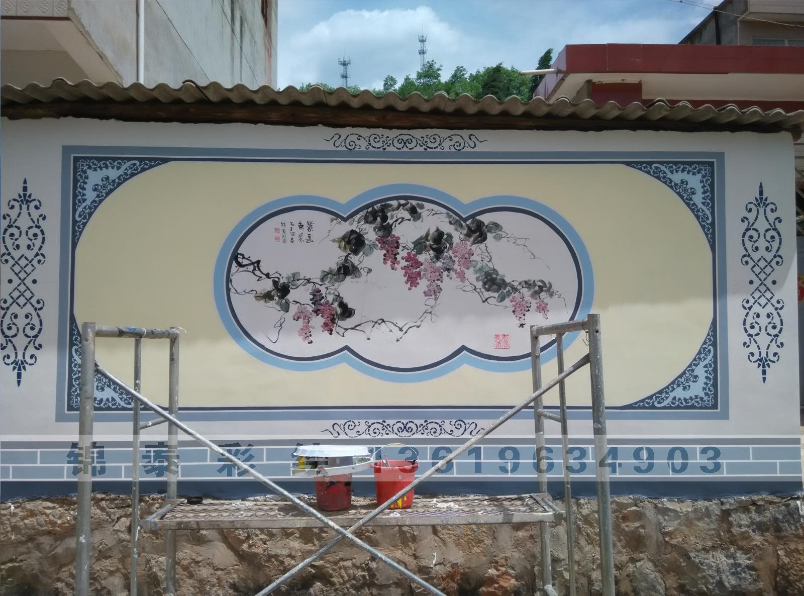 昆明新农村建设(张家营美丽乡村建设)墙体彩绘